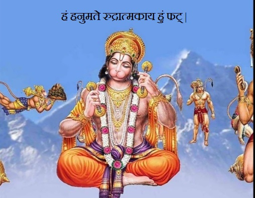 Some Important Facts About Hanuman ji
