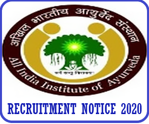 aiia recruitment 2021