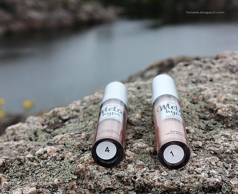Luxvisage liquid eyeshadow Metal Hype жидкие тени в оттенках 01 и 04