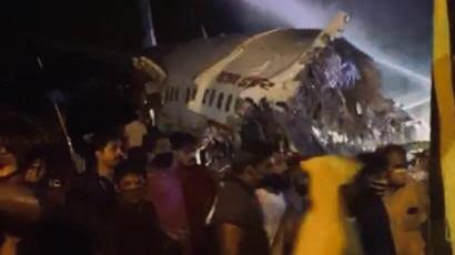 Kerala Plane crash- PM Modi ने केरल के सीएम  को बचाव कार्य की जानकारी