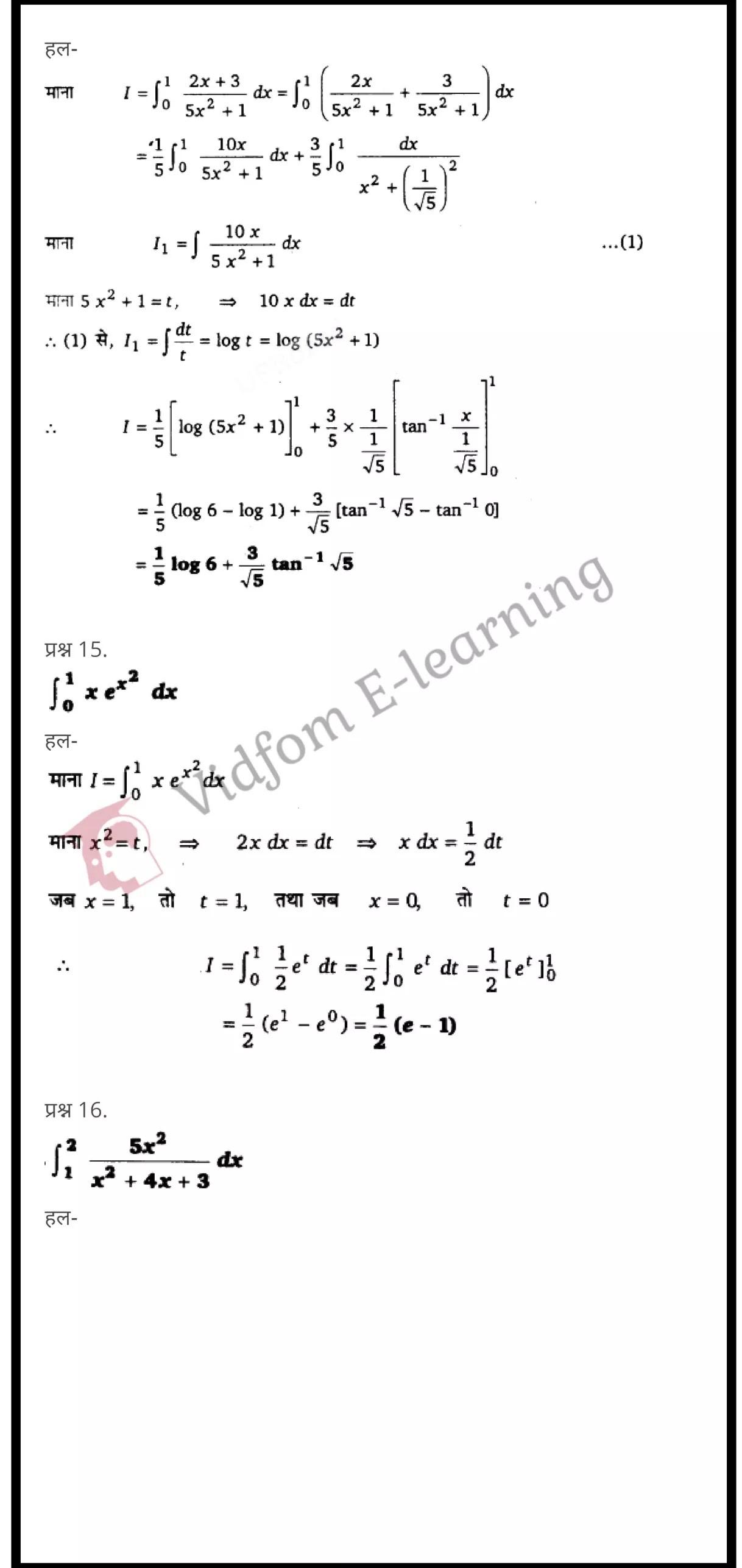 class 12 maths chapter 7 light hindi medium 69