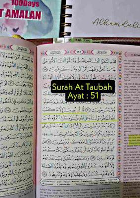 Ayat Munjiyat dalam Al Quran terdiri daripada 7 ayat