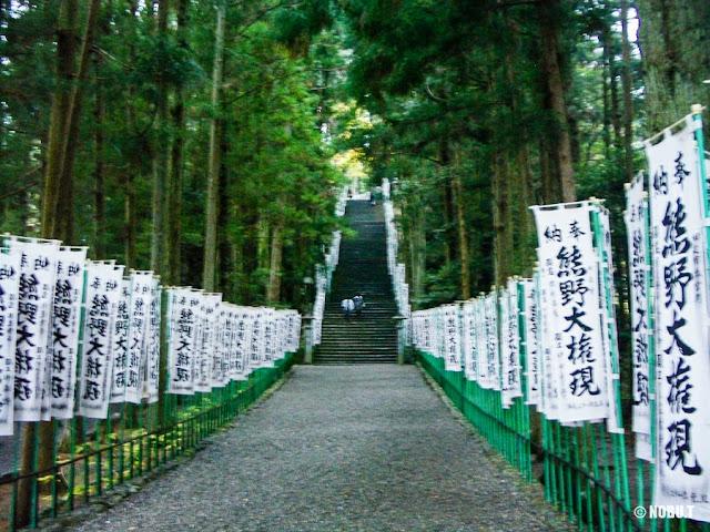 熊野本宮大社(和歌山)参道
