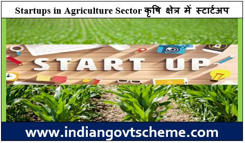 Startups in Agriculture Sector