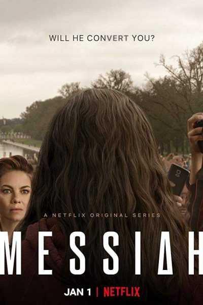 مسلسل Messiah الموسم الأول