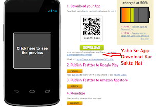 Android Game Kaise Banaye Or Android Game Se Paise Kaise Kamaye