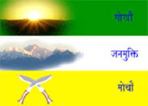 Gorkha Janmukti Morcha banner