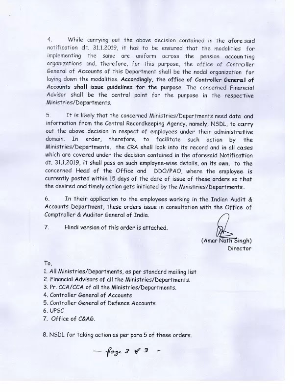 compensation for non deposit or delayed deposit of contribution under nps page03
