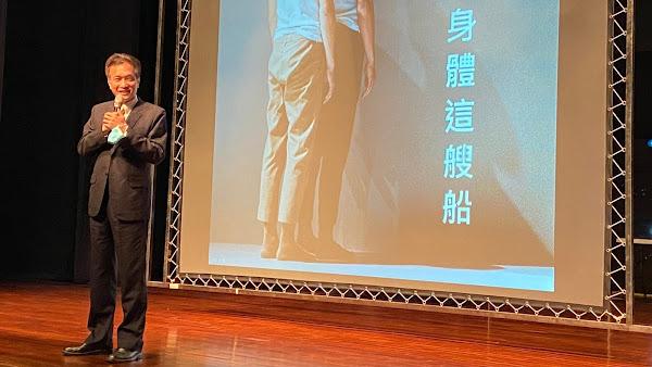 彰化藝文生活 雲門舞集藝術總監「身體這艘船」藝術講座