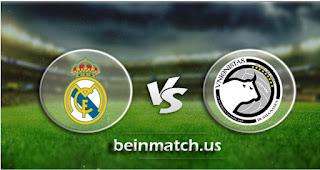مشاهدة مباراة اونيونيستا سالامنكا وريال مدريد بث مباشر اليوم 22/01/2020 في كأس ملك إسبانيا