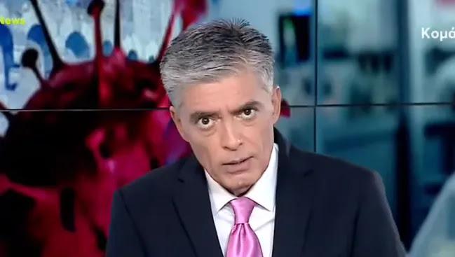 «Φοβήθηκε» o Δημοσιογράφος: «σοβαρευτείτε, Εσείς Φταίτε Για Τους Τρελούς Που Μας Κυνηγάνε»!!! (vid)