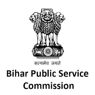 221 पद - सिविल जज - बीपीएससी सरकार्युक्री (अंतिम तिथि विस्तारित) - अंतिम तिथि 05 मई