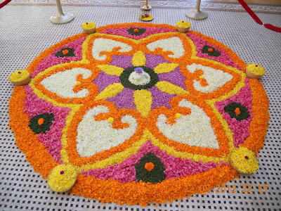 Onam Pookalam First Prize