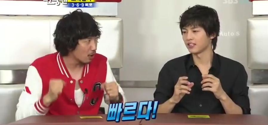 REVIEW RUNNING MAN Ep  14 - All About Reviews