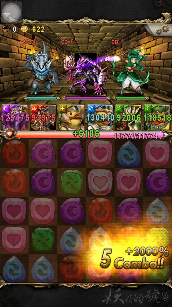 Screenshot 2013 12 14 10 46 37 - [神魔之塔] 4.0版免隨機值,改Combo高傷教學!