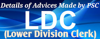 LDC Advice for Appointment Details