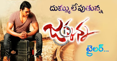 Sunil's Jakkanna Trailer