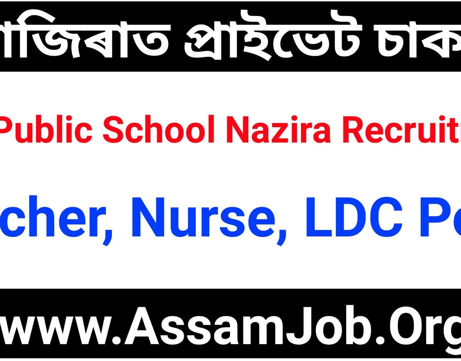Delhi Public School Nazira Recruitment 2021 - Apply for Teacher, Nurse, LDC Post