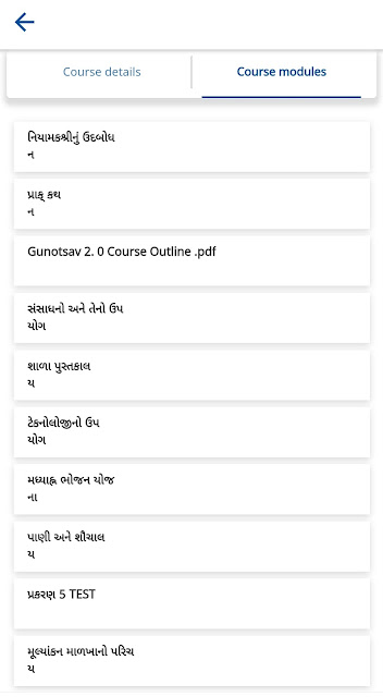 Gunotsav 2.0 Online Cource On Dikhsa Platform Module 3 Available Now.