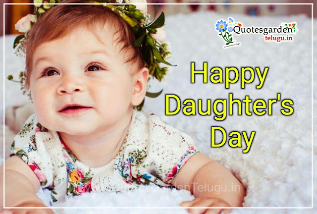 Happy daughters day greetings wishes images SMS messages best WhatsApp status