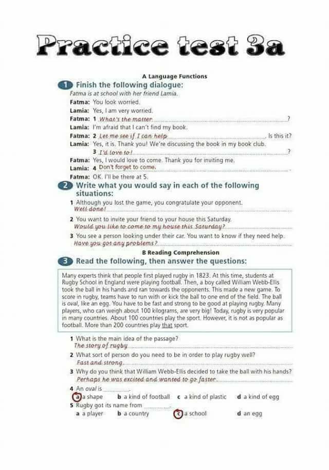 حل أسئلة الورك بوك للثالث الاعدادي المنهج الجديد  10