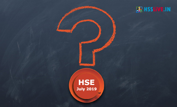 Higher Secondary Plus One Improvement Question Paper