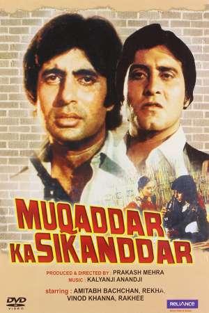 Download Muqaddar Ka Sikandar (1978) Hindi Movie 720p DVDRip 1.8GB ESub