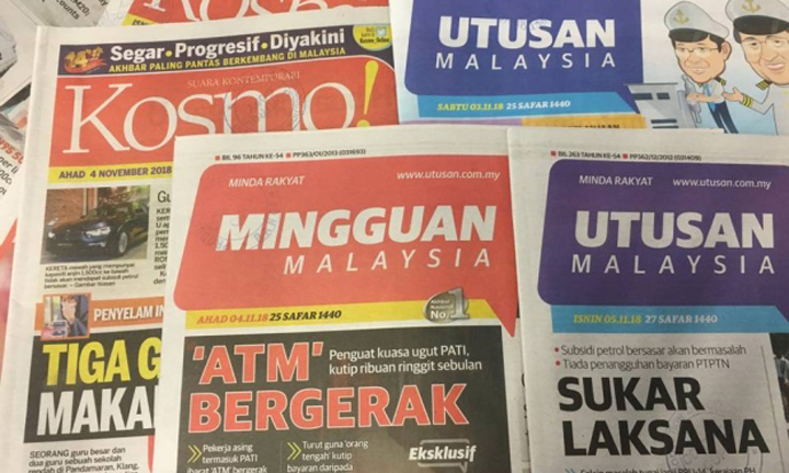 Utusan Melayu (M) Berhad Sah Tutup Operasi