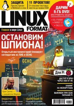 Читать онлайн журнал Linux Format (№4 2018) или скачать журнал бесплатно