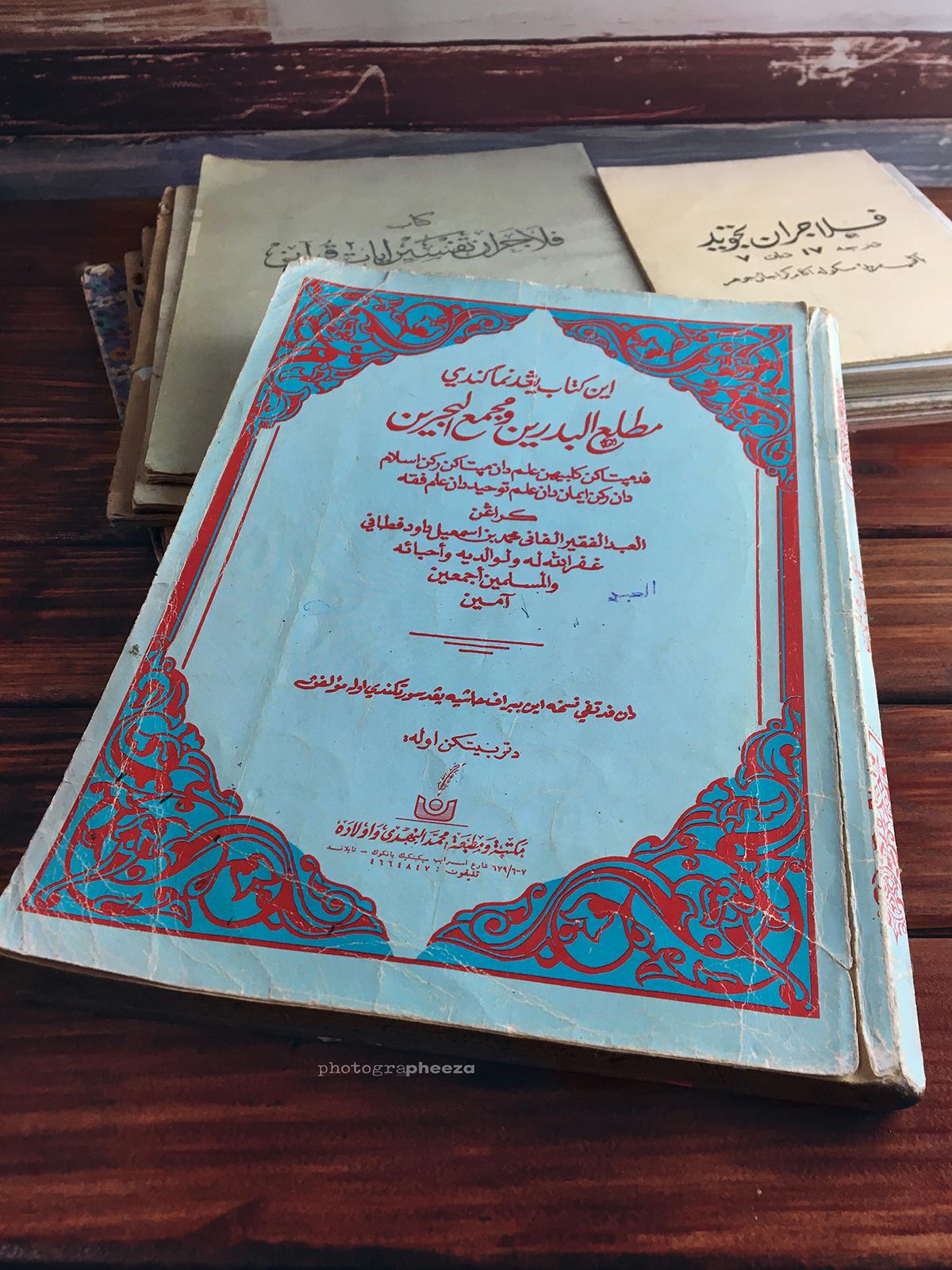 kitab Mutaal Badrin @Matla' Al Badrain