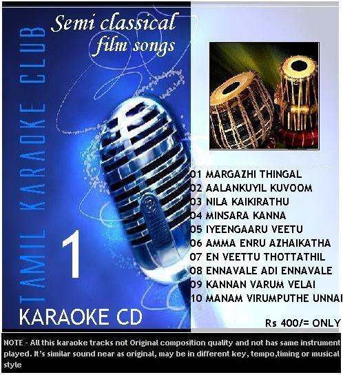 dandiya aatamum aada karaoke
