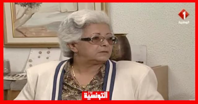 """وفاة الممثلة """"منيرة بن عرفة"""""""