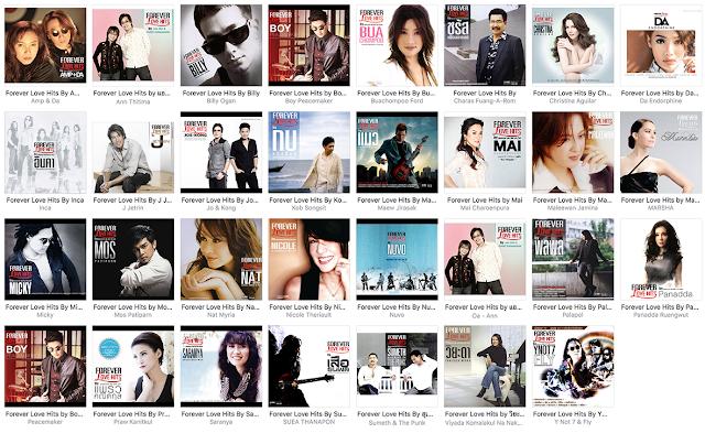 Download [อื่นๆ]-[iTunes M4A] GMM Forever Love Hits 31 อัลบั้มรวมฮิตจากนักน้องดังๆ จาก GMM ซื้อผ่าน iTunes 4shared By Pleng-mun.com