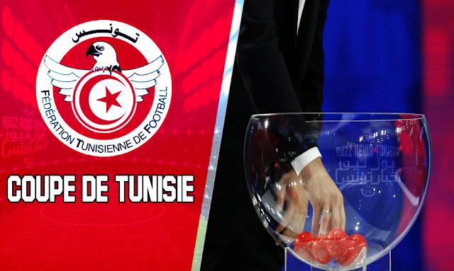 الليلة: قرعة الدور نصف النّهائي لـ كأس تونس علي قناة الوطنية الأولي