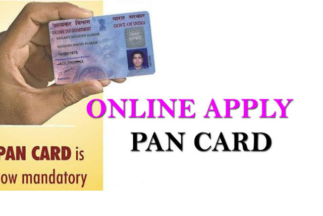 How to Apply for PAN Card Online Apply PAN Card Online - PAN Card Application Online‎-Online PAN- Apply New PAN Card -Apply New PAN card online పాన్ కార్డు పొందడం ఎలా?/2019/11/how-to-apply-for-pan-card-online-www.tin-nsdl.com.html
