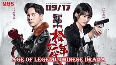 age of legend cast