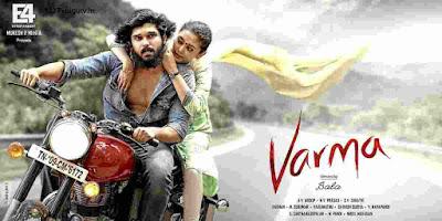 बाला वर्मा तमिल मूवी तमिलरकर्स और मूवीरुलज़ द्वारा ऑनलाइन डाउनलोड करने के लिए लीक