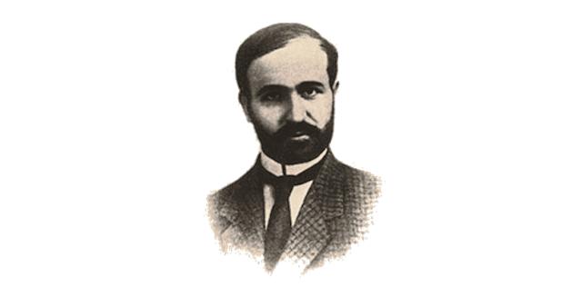 «Ημερίδα - Αφιέρωμα στον Γεώργιο Κωνσταντινίδη - Σκληρό. Εκατό χρόνια από το θάνατό του»