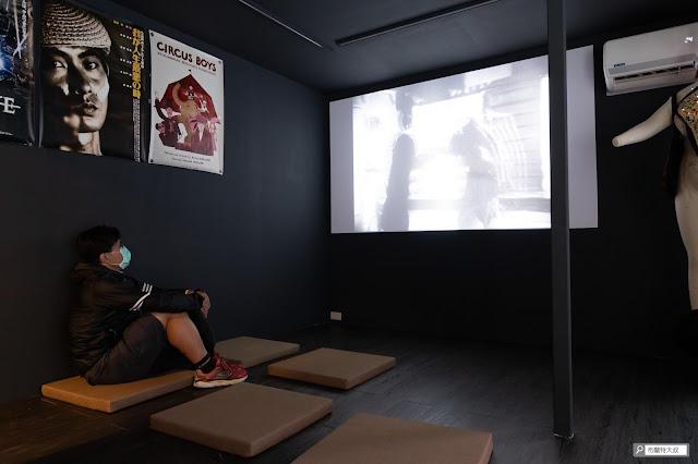 【大叔生活】來台北當代藝術館,還有什麼有趣的? - 展覽期間將不間斷放送林海象導演的成名著作