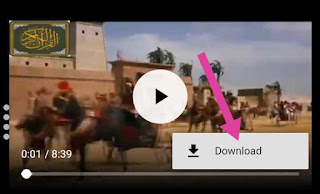 download button appear in video played using Chrome browser