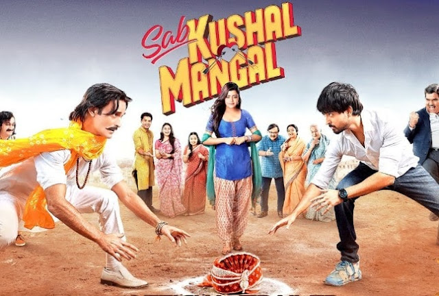 Sab Kushal Mangal (2020) Movie all Information with Cast and Crews