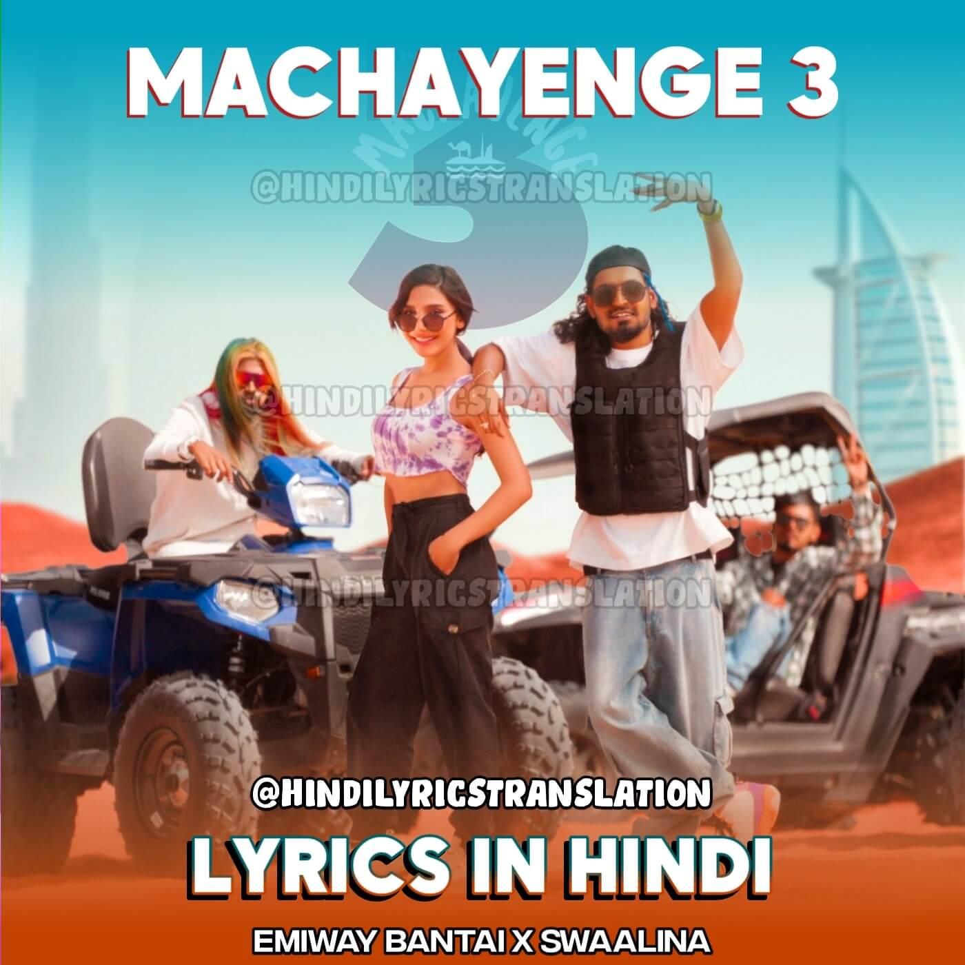 Machayenge 3 by Emiway Bantai Song Lyrics In Hindi