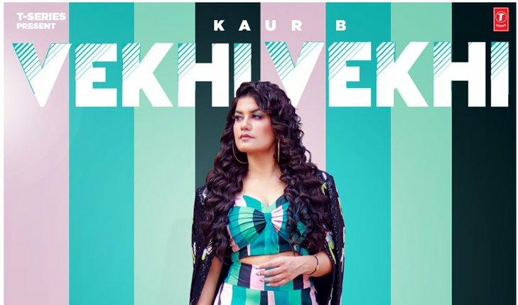 Vekhivekhi lyrics