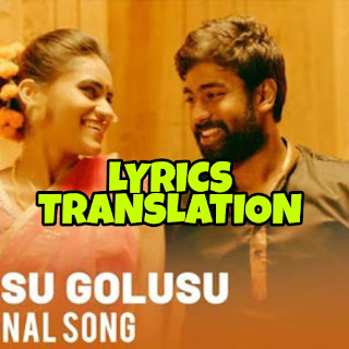 Nakkileesu Golusu Lyrics in English | With Translation | – Palasa 1978