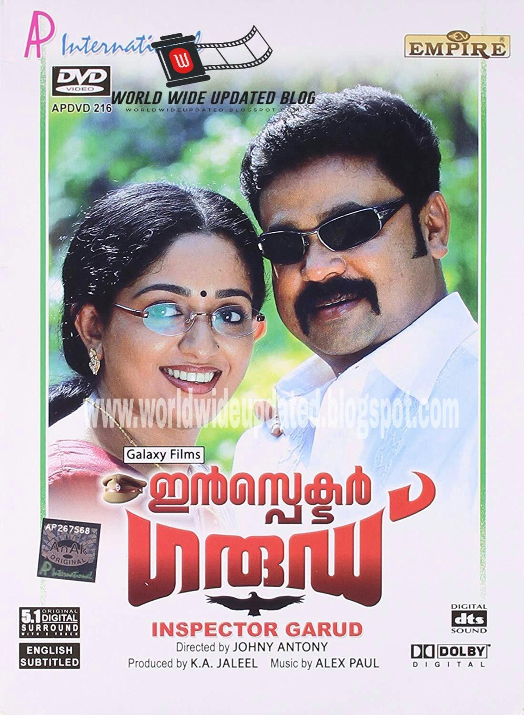 Ambilikkala full song   malayalam movie