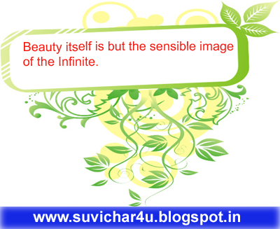 Beauty itself is but the sensible imare