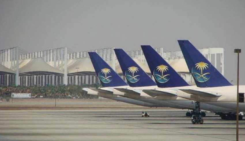 وظائف المطار الجديد للنساء في السعودية 1442