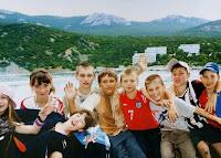 """Лагерь """"Ласпи"""". Фото из семейного архива"""