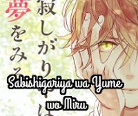 Sabishigariya wa Yume wo Miru