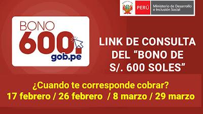 Cronograma del #Bono600 y Link oficial consulta con tu DNI el 3er BONO FAMILIAR UNIVERSAL